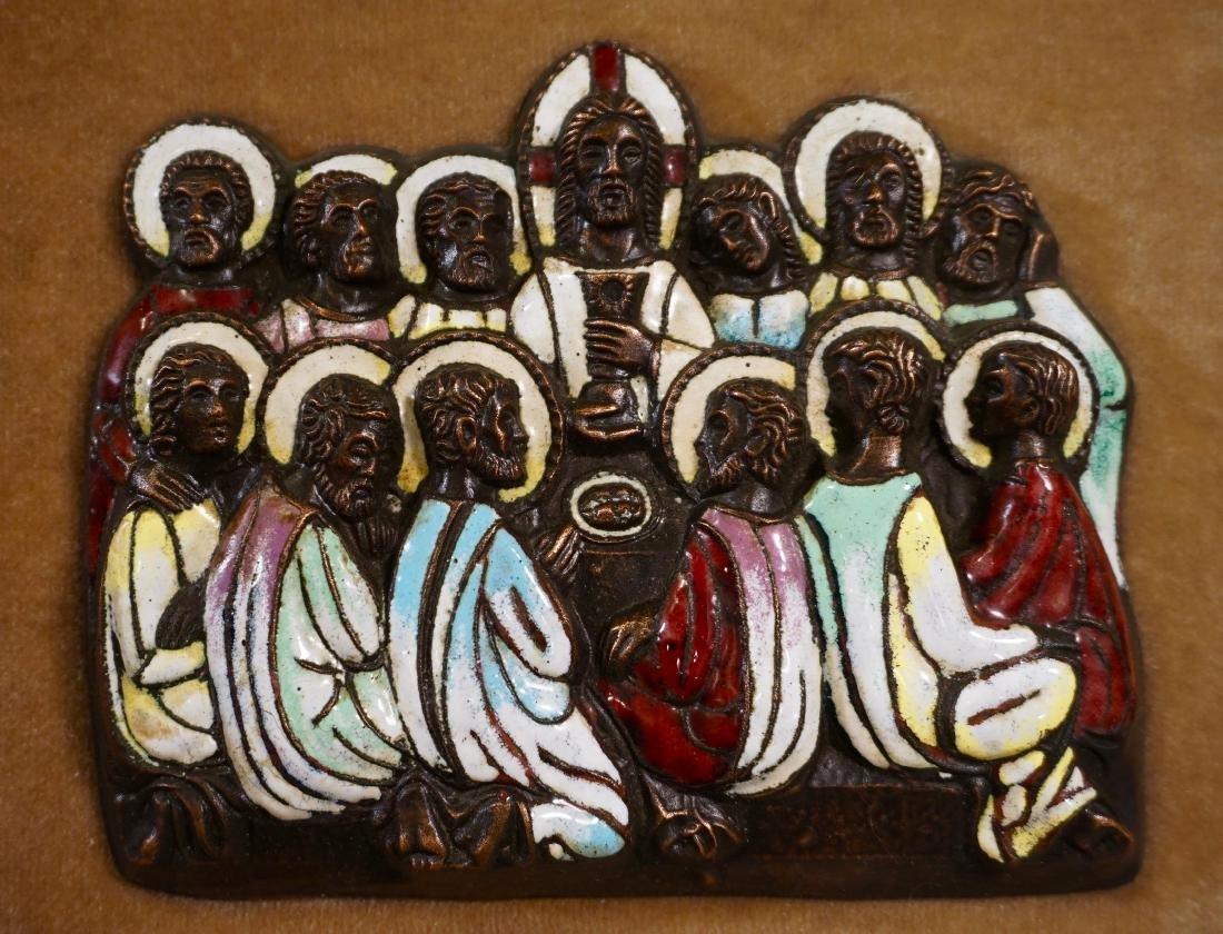 Limoges Enamel Last Supper Bas Relief Vintage Frame
