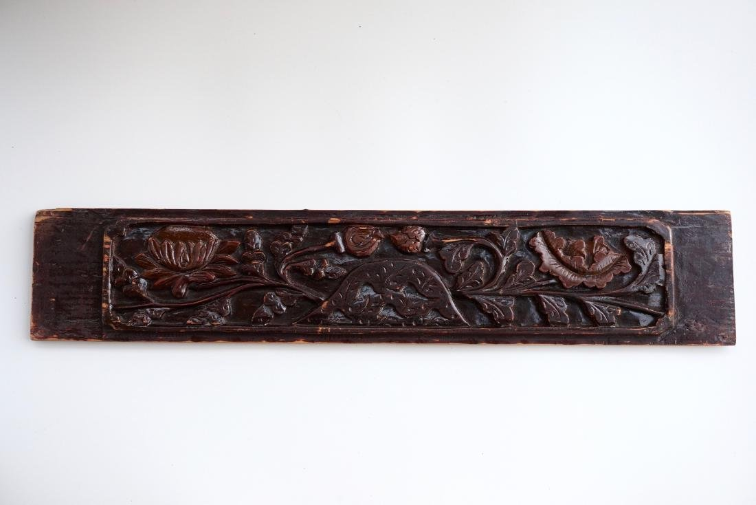 Carved Wood Long Horizontal Panel Antique Salvage