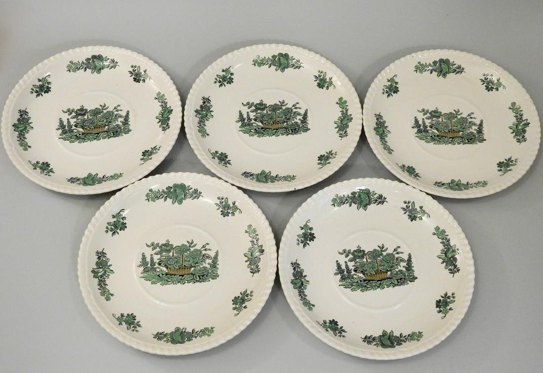 Green Basket Spode Copeland English Bone China Dessert