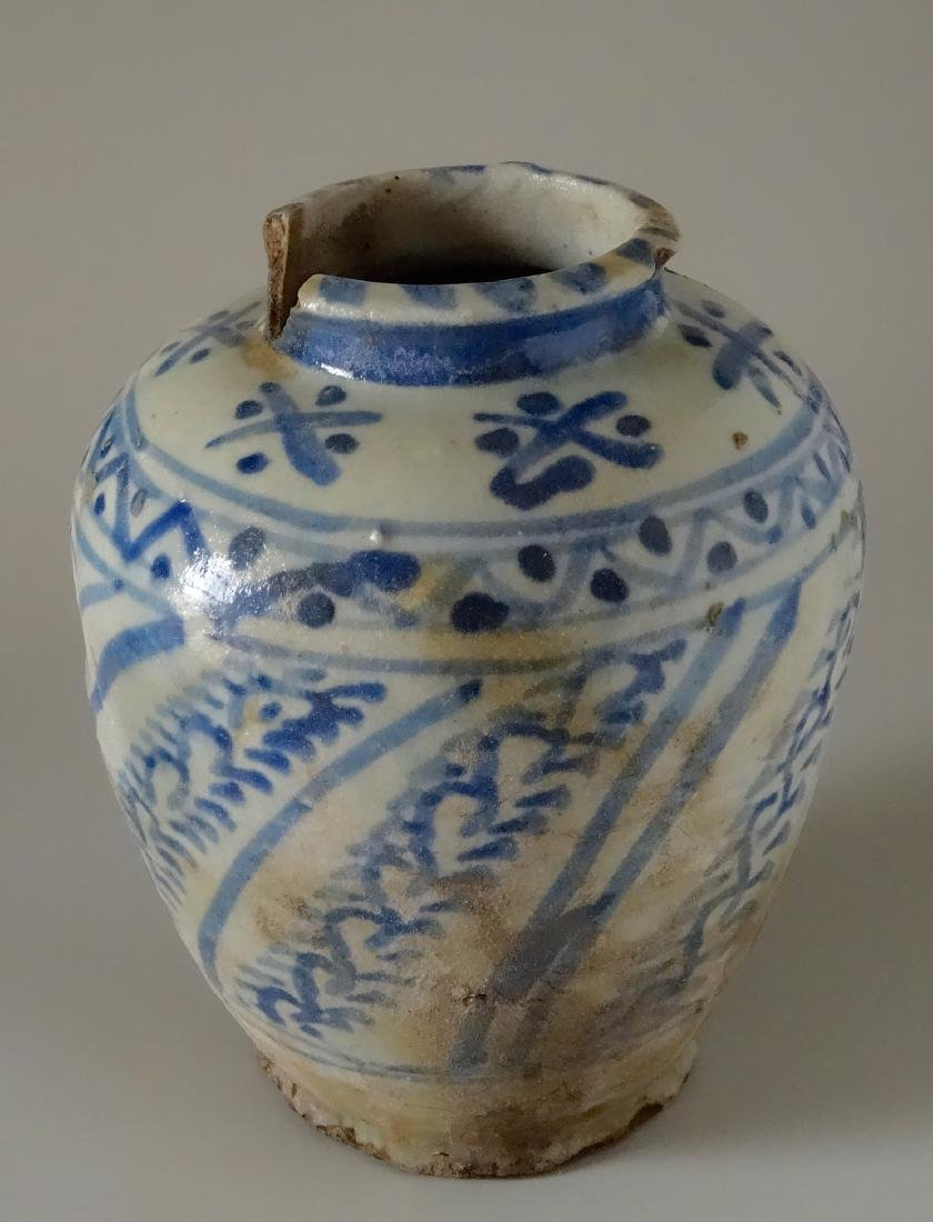 Chinese Antique Ginger Jar Blue and White Ceramic As Is