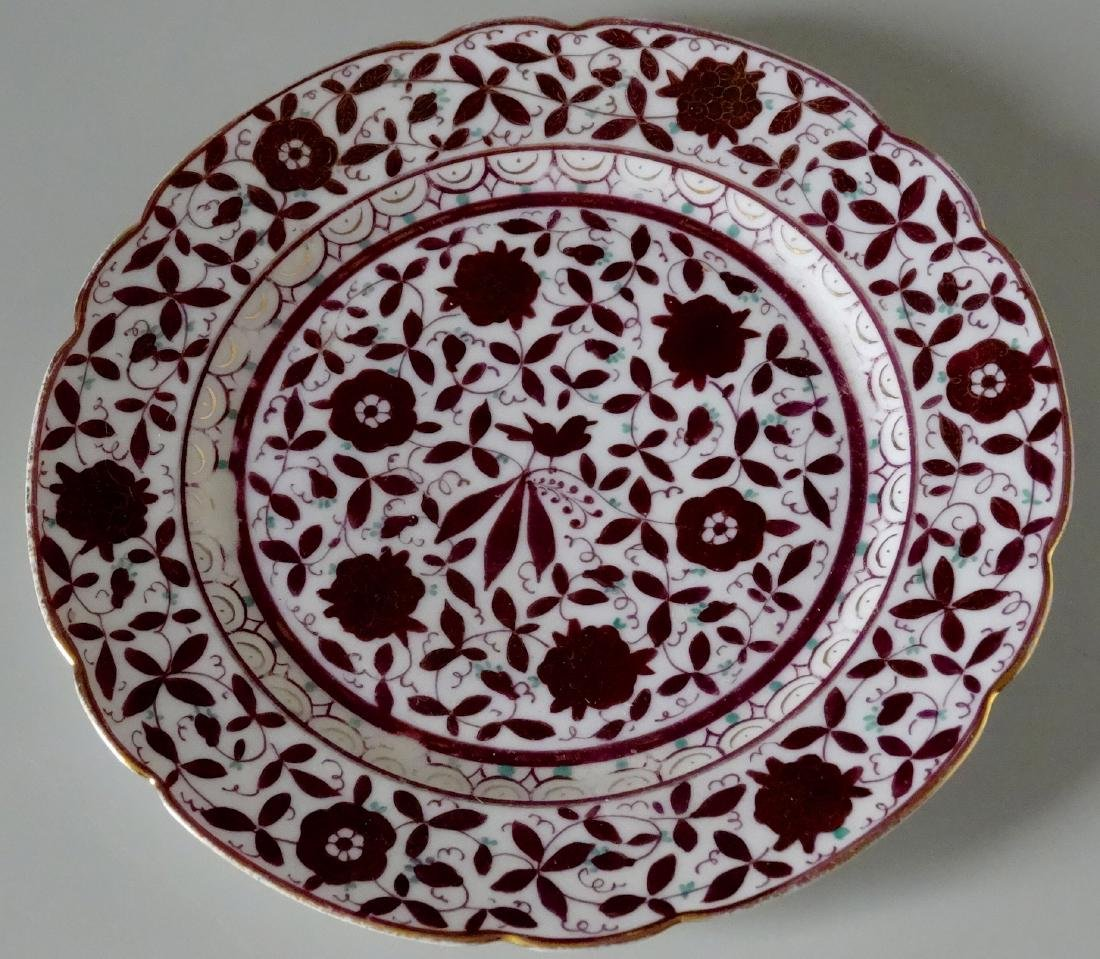 Antique Hand Painted Porcelain Vienna Plate For Turkish
