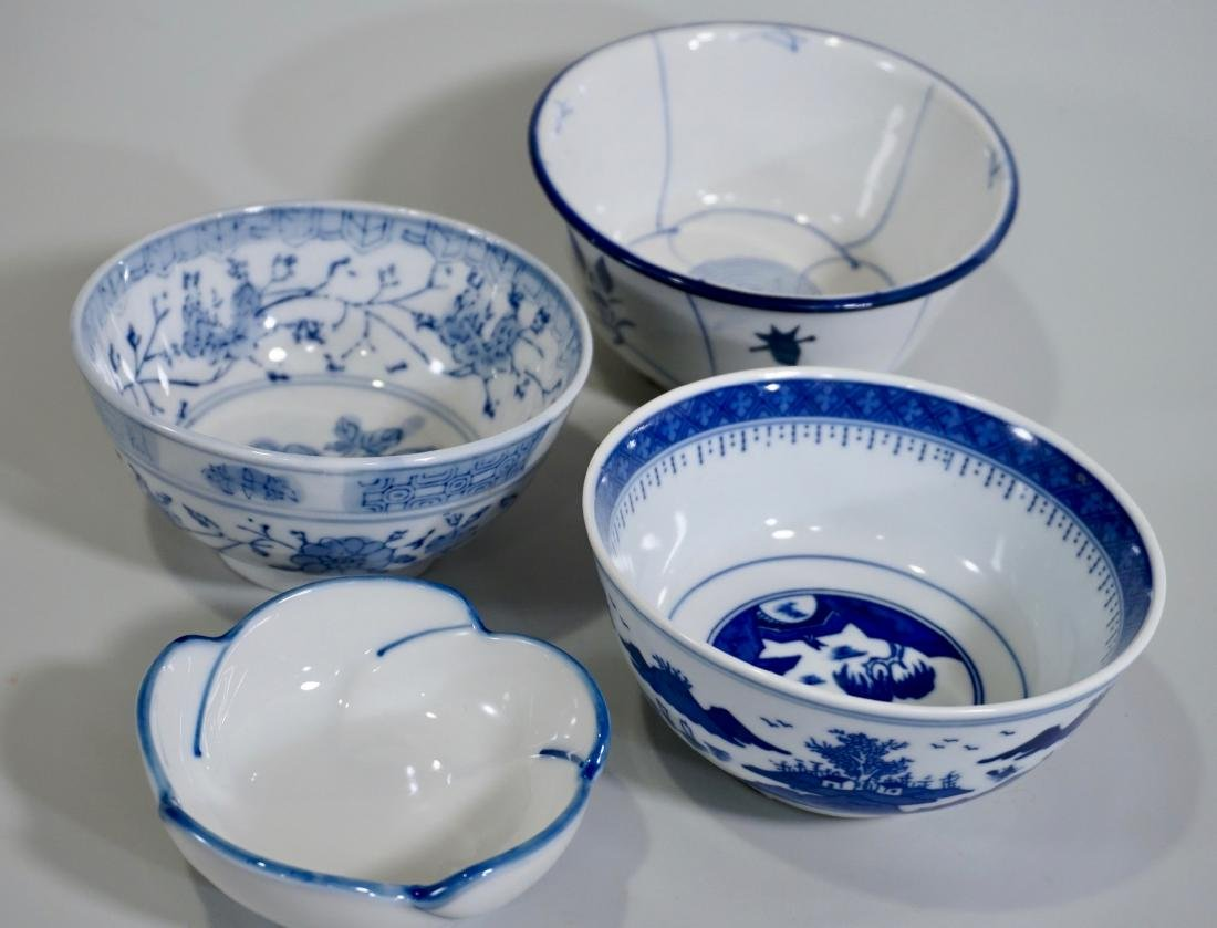 Chinese Blue White Porcelain Bowl Lot of 4 Bowls - 2