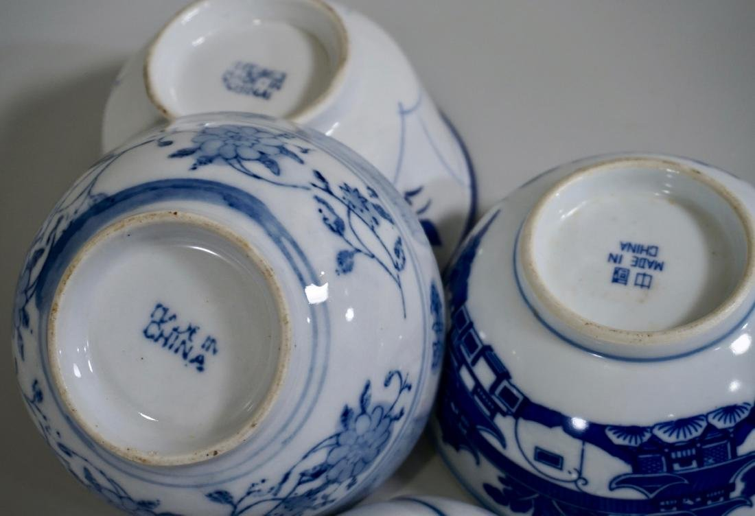 Chinese Blue White Porcelain Bowl Lot of 4 Bowls - 4