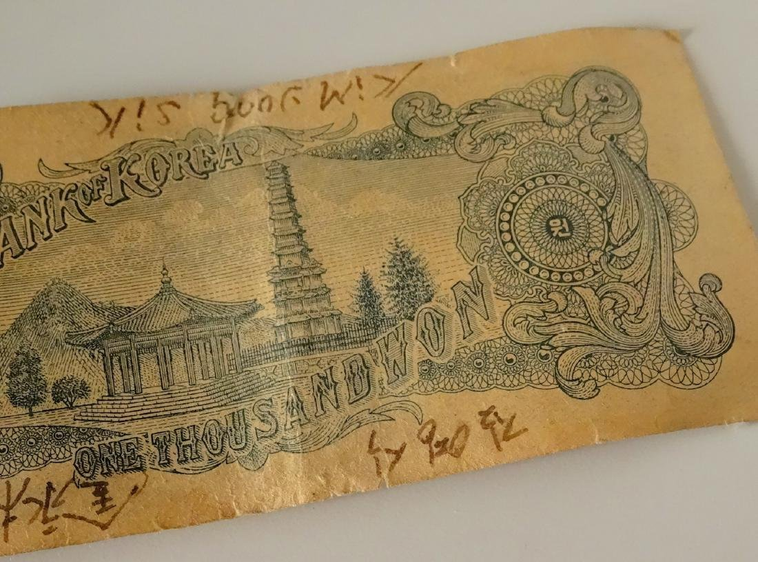 Bank of Korea Currency Paper Money Signed Bill - 6
