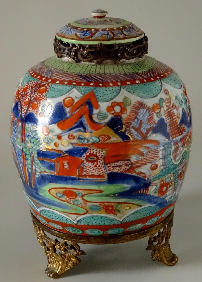 Antique Oriental Style Ginger Jar Victorian Ormolu Pede - 2