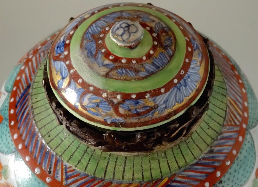 Antique Oriental Style Ginger Jar Victorian Ormolu Pede - 3