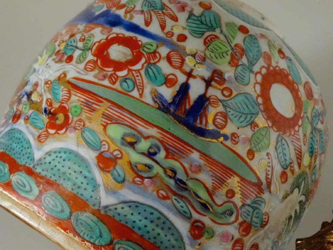 Antique Oriental Style Ginger Jar Victorian Ormolu Pede - 7
