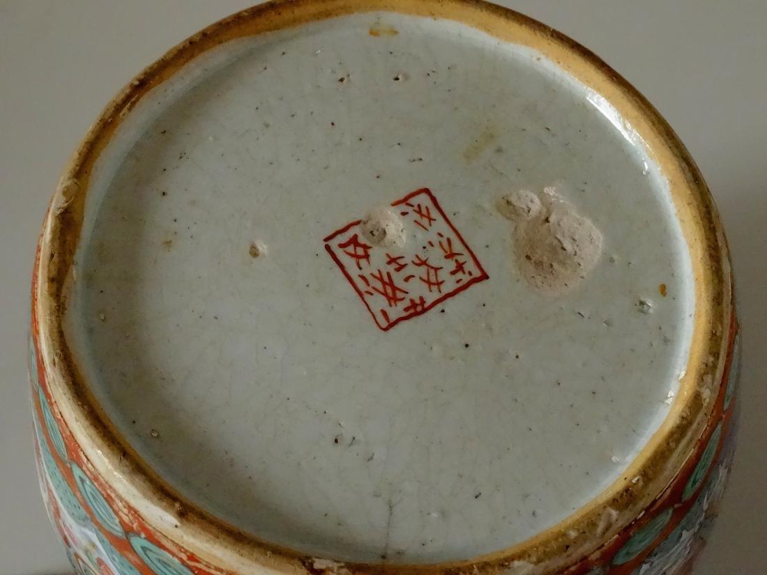 Antique Oriental Style Ginger Jar Victorian Ormolu Pede - 8