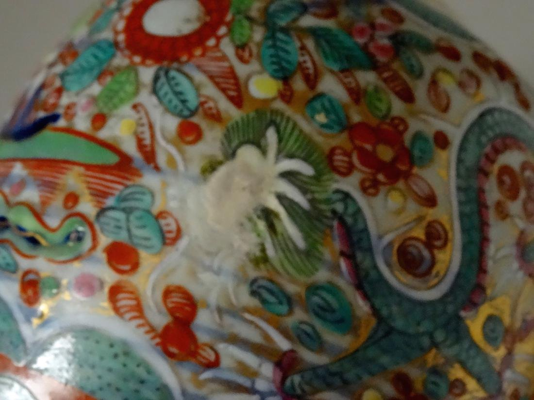 Antique Oriental Style Ginger Jar Victorian Ormolu Pede - 9
