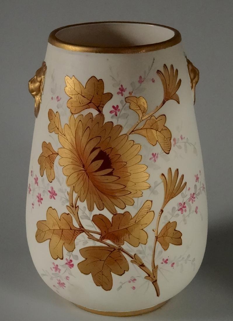 Crown Devon Gold Lion Masks Flower Vase
