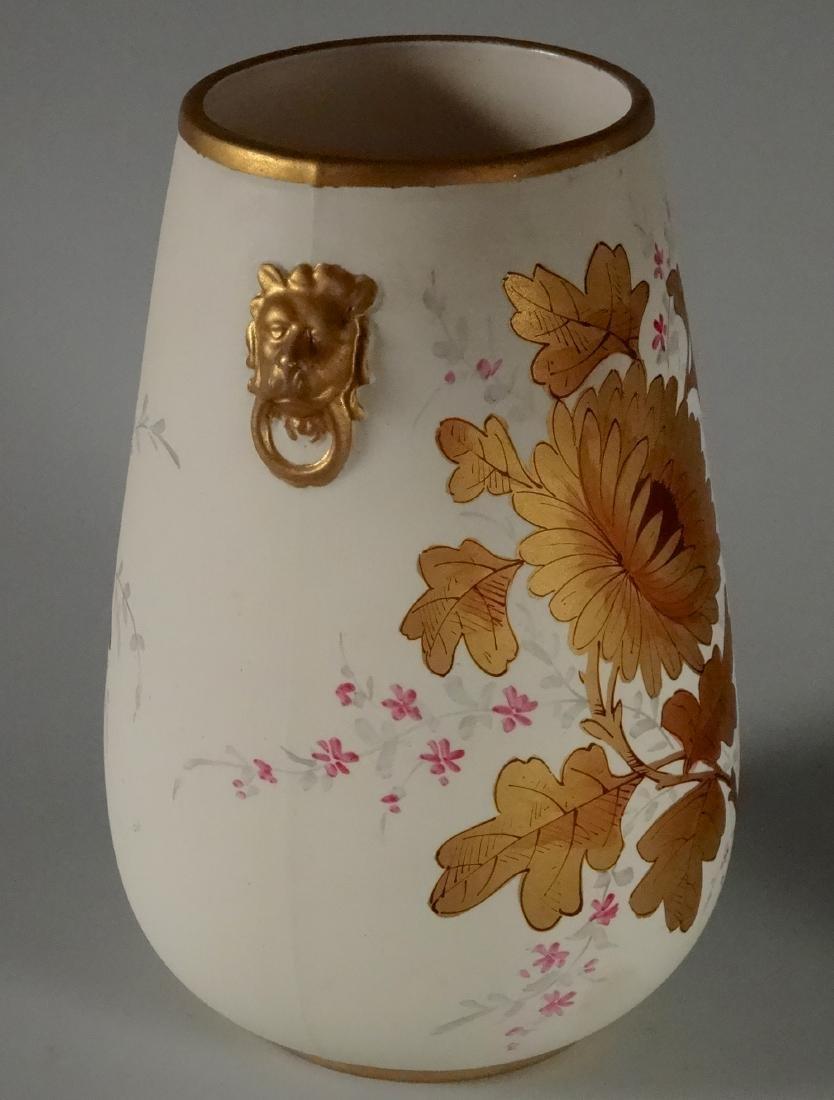 Crown Devon Gold Lion Masks Flower Vase - 2