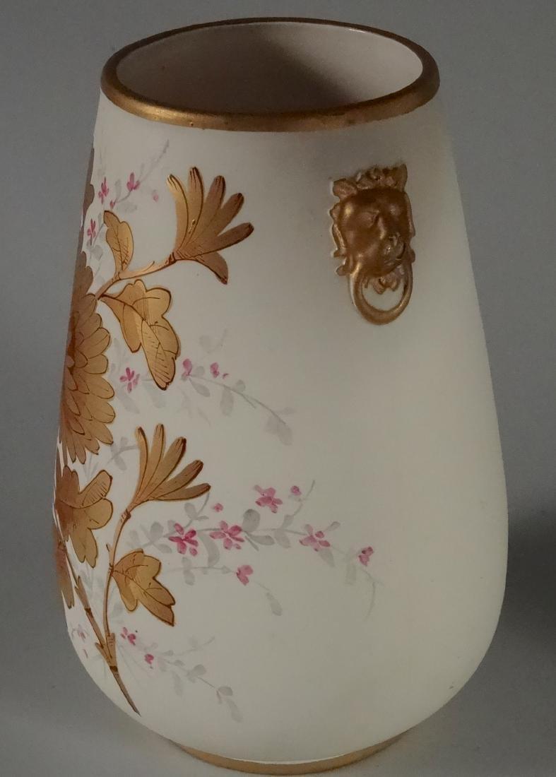 Crown Devon Gold Lion Masks Flower Vase - 4