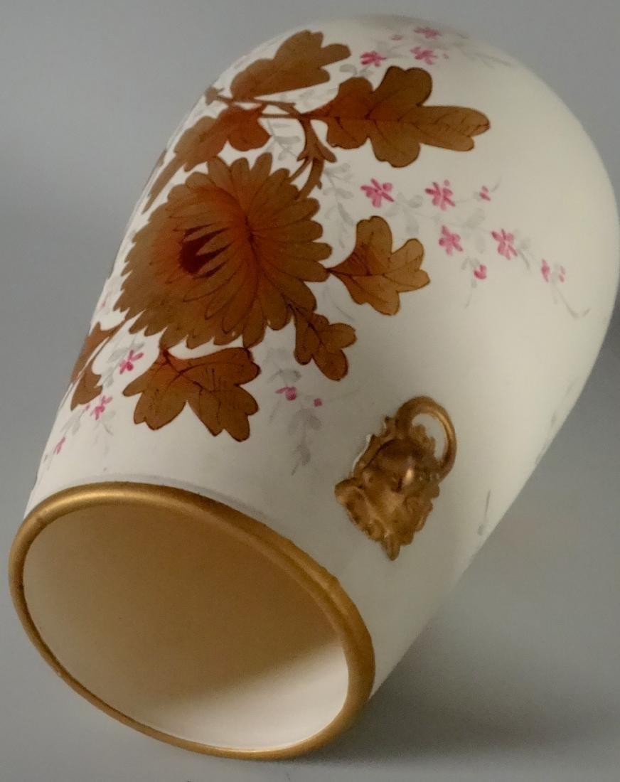Crown Devon Gold Lion Masks Flower Vase - 5