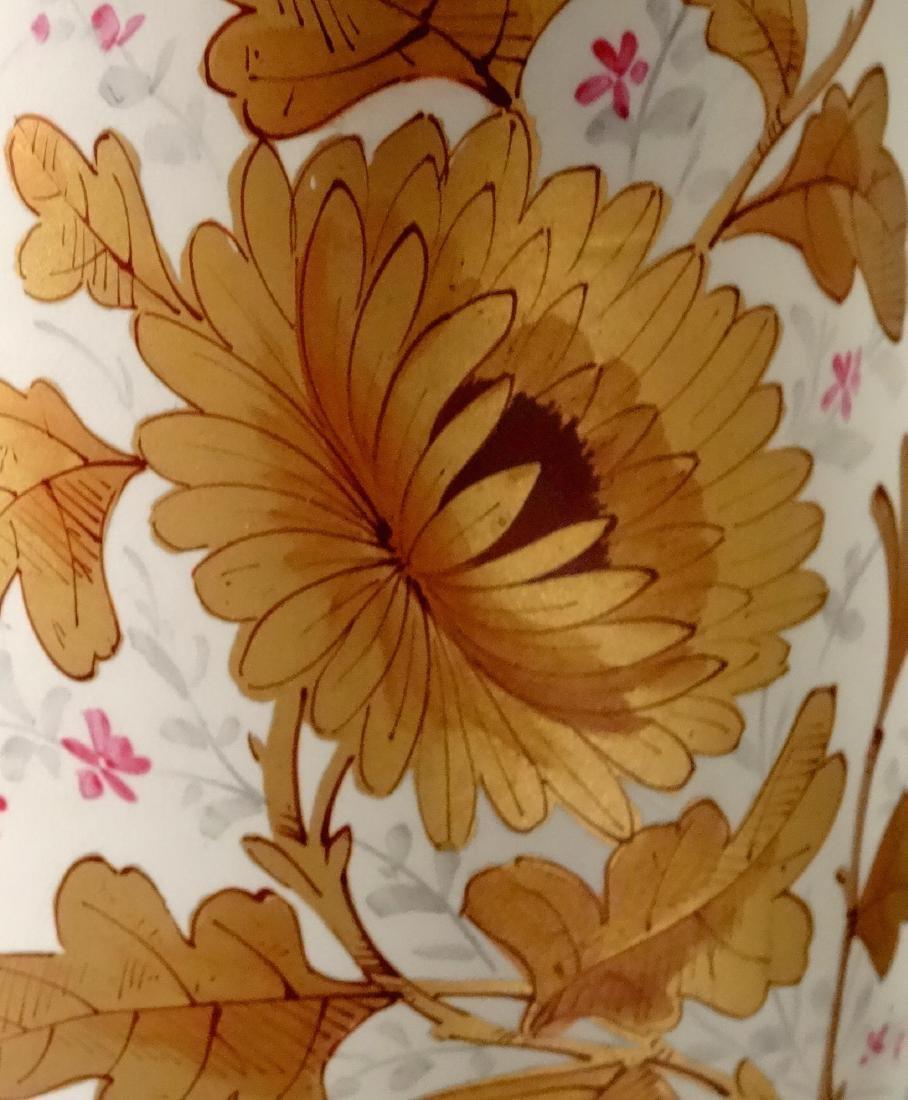 Crown Devon Gold Lion Masks Flower Vase - 6