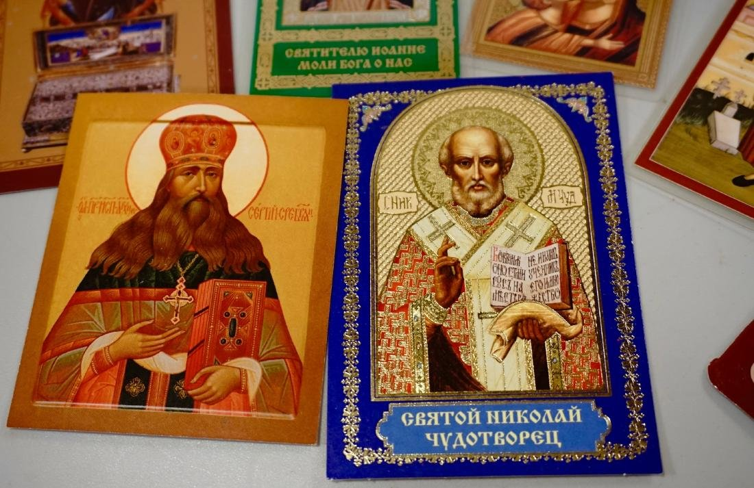 Newer Russian Orthodox Paper Card Holy Icons Lot of 13 - 2