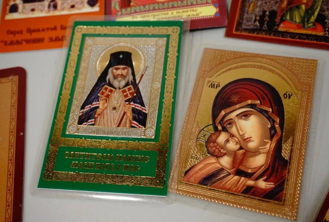 Newer Russian Orthodox Paper Card Holy Icons Lot of 13 - 3