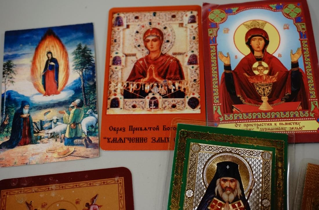 Newer Russian Orthodox Paper Card Holy Icons Lot of 13 - 5