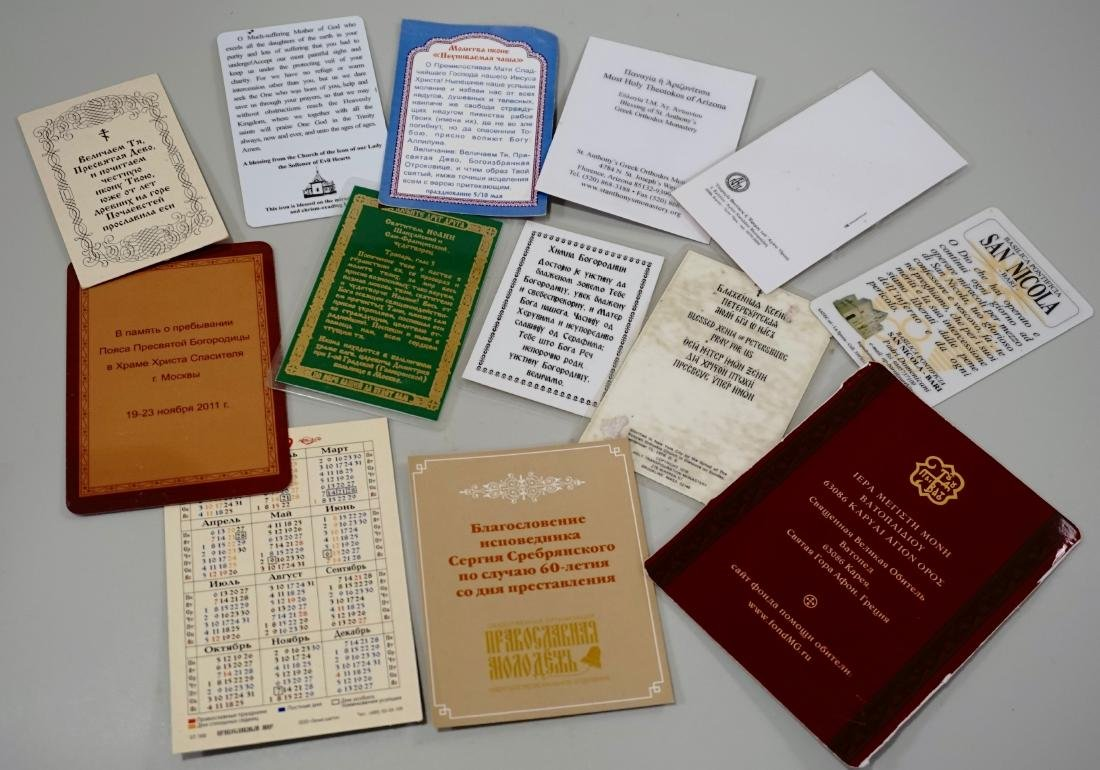 Newer Russian Orthodox Paper Card Holy Icons Lot of 13 - 6