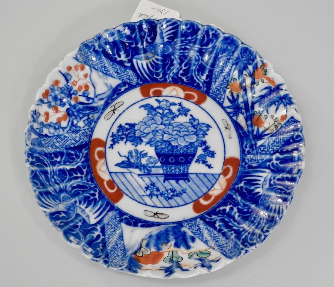 Oriental Imari Style Porcelain Plate Impressed Mark