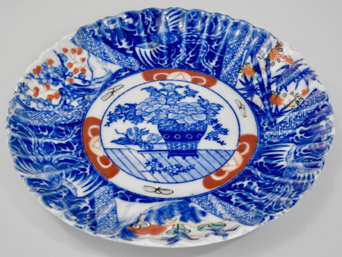 Oriental Imari Style Porcelain Plate Impressed Mark - 2