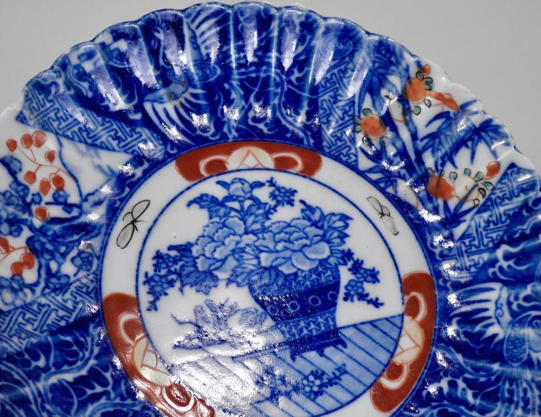 Oriental Imari Style Porcelain Plate Impressed Mark - 3