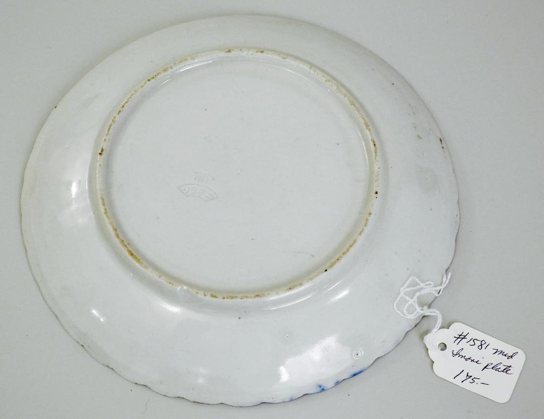 Oriental Imari Style Porcelain Plate Impressed Mark - 5