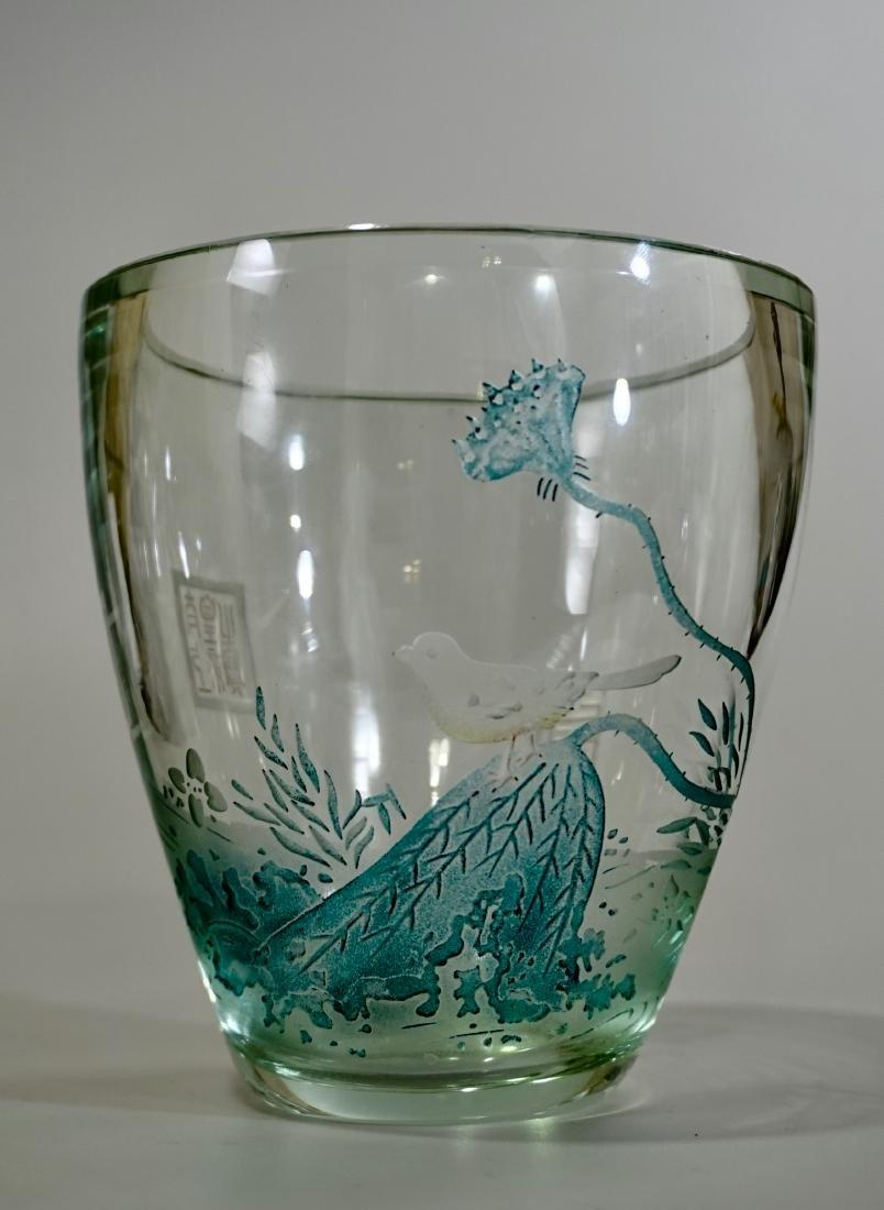 Chinese Peking Glass Signed Bird Vase