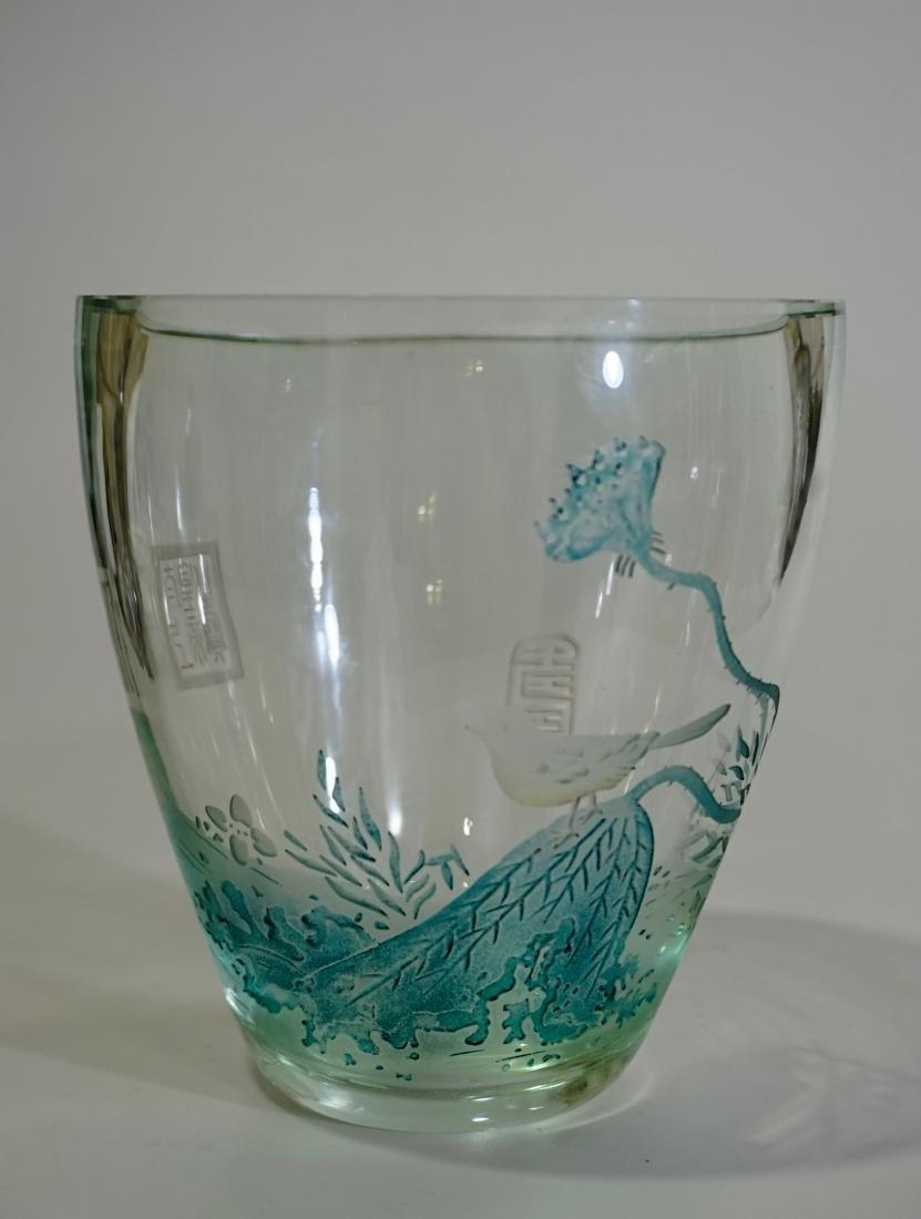 Chinese Peking Glass Signed Bird Vase - 2