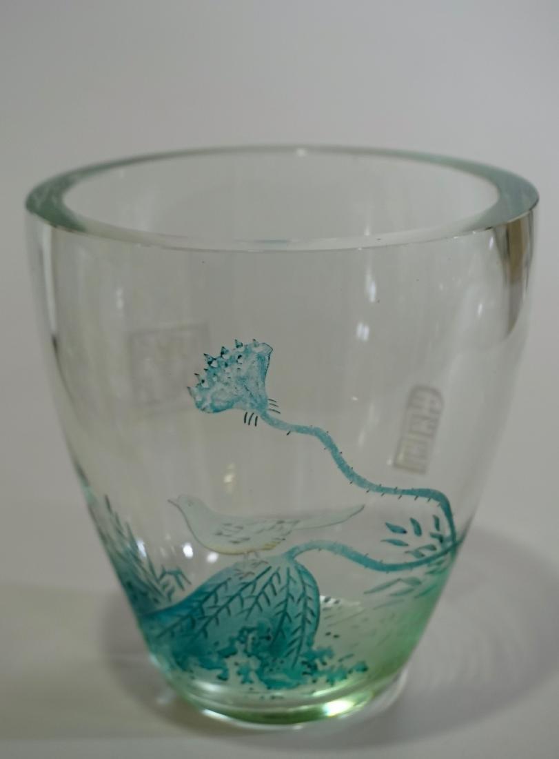 Chinese Peking Glass Signed Bird Vase - 3