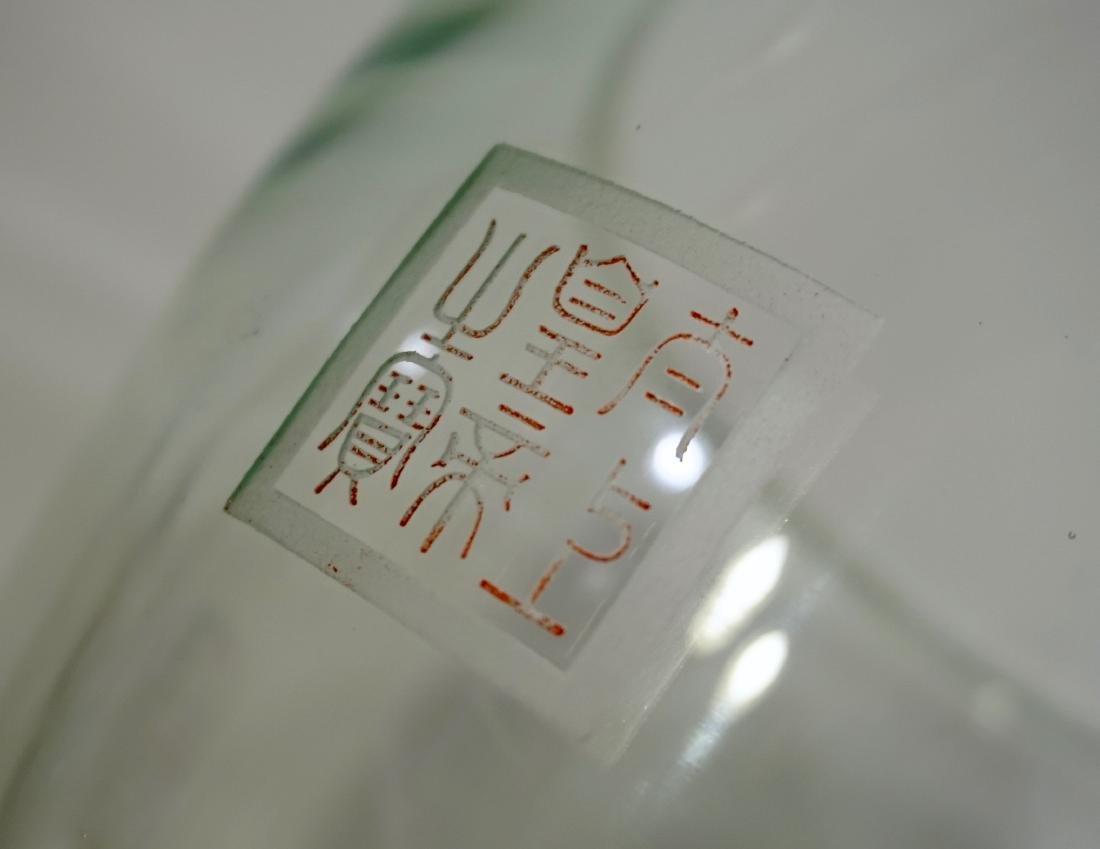 Chinese Peking Glass Signed Bird Vase - 6