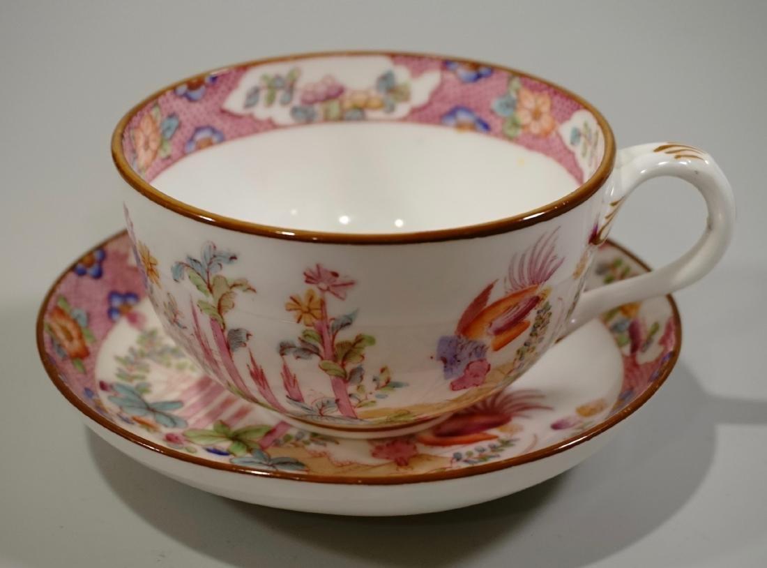 Cauldon England Antique Phoenix Bird Tea Cup Saucer Set - 2