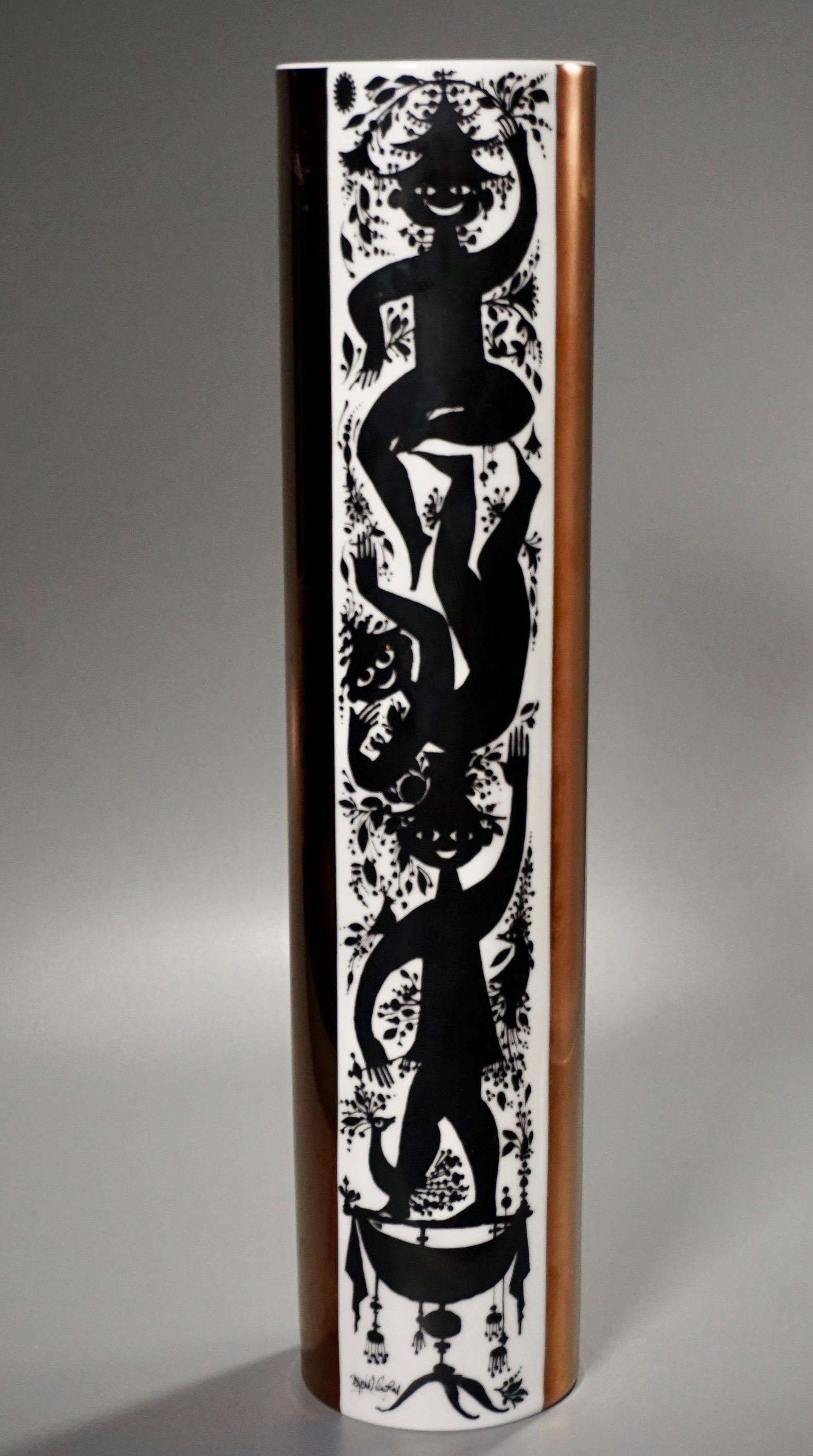 Bjorn Wiinblad Midcentury Copper Lustre Cylinder Vase