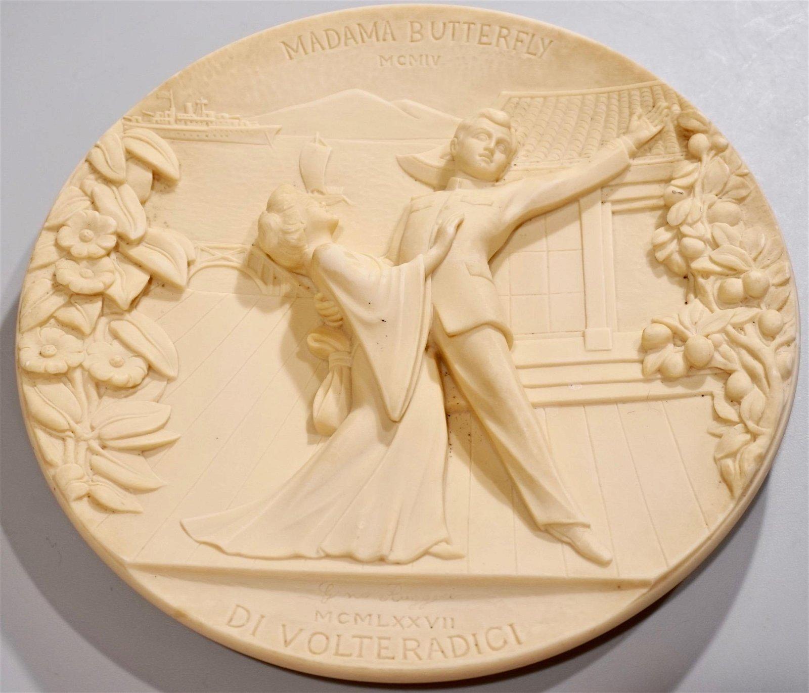 Museum Opera Alla Scala Madama Butterfly Limited
