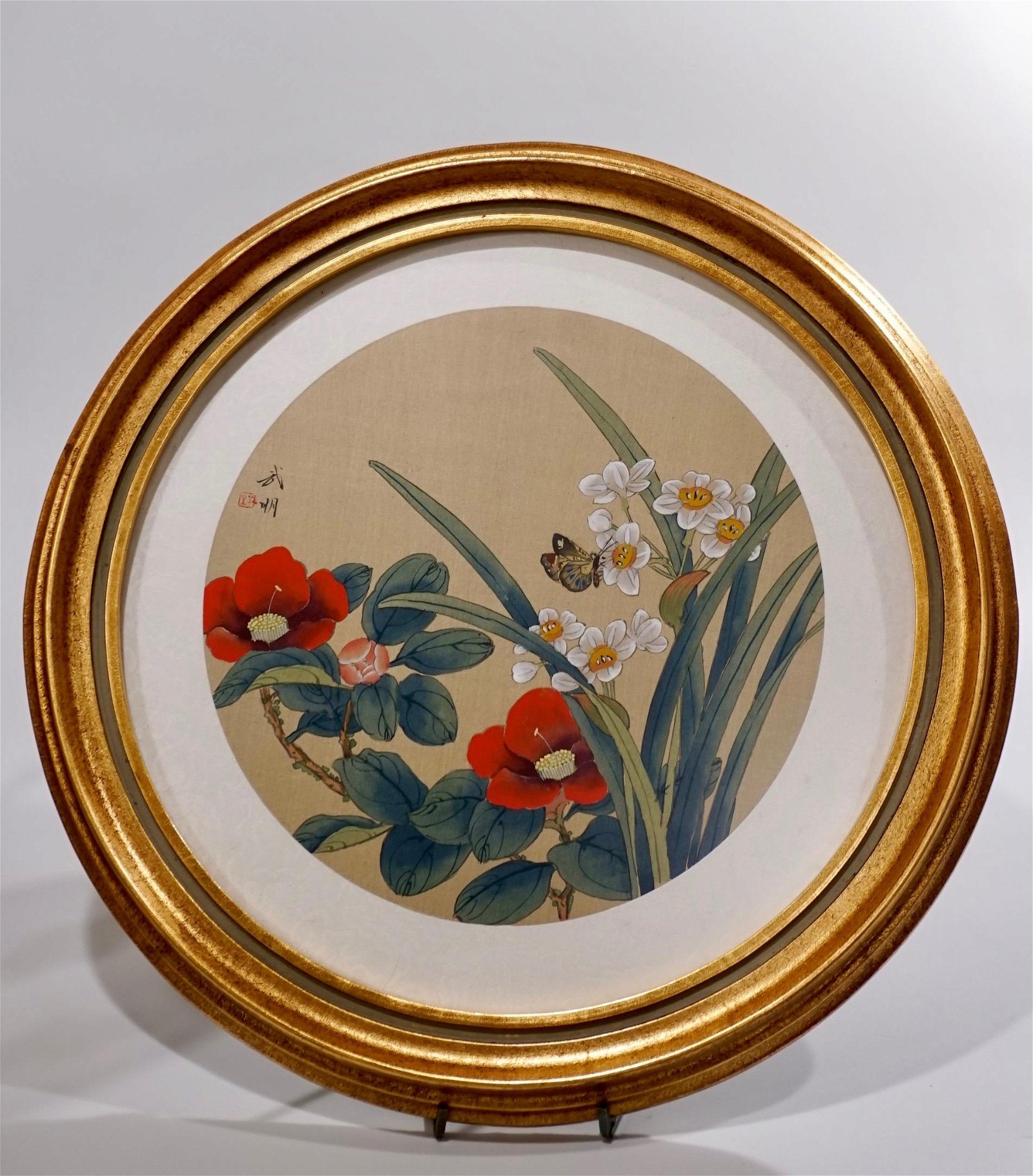 Japanese Gold Framed Roundel Signed Butterfly Flowers