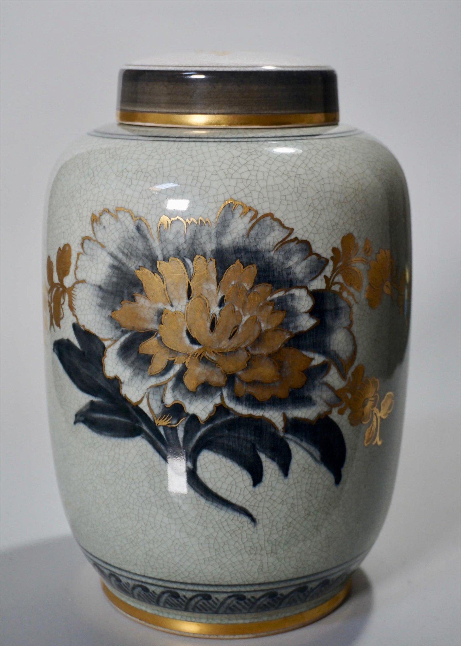 Royal Copenhagen Celadon Ginger Jar Lidded Vase c1929