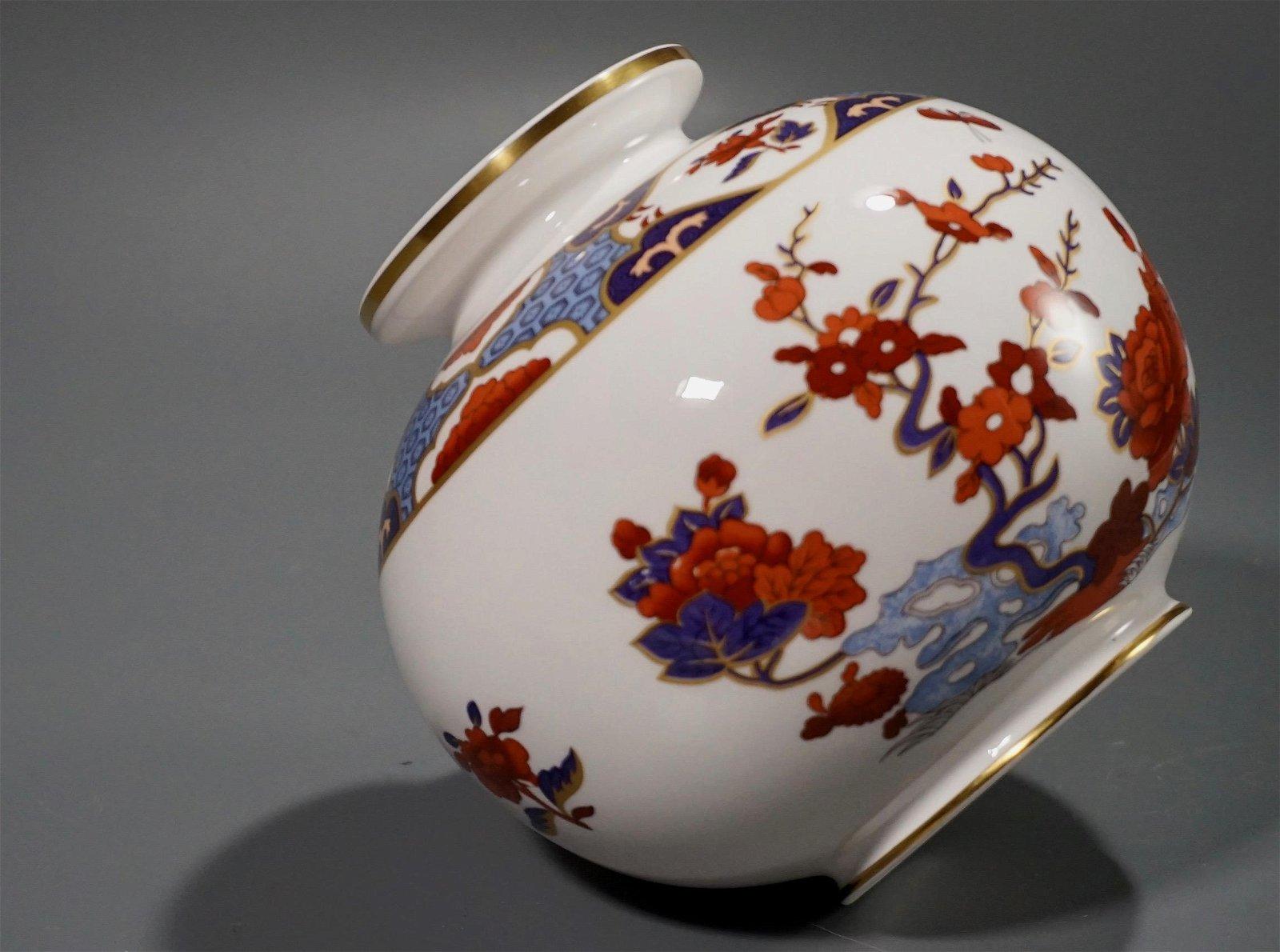 Vintage Spode China Shima Vase Made In England