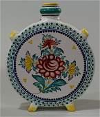 Portuguese Hand Painted Ceramic Flask Vase