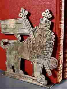 Heraldic Lion Bookend Unusual Chiseled White Metal
