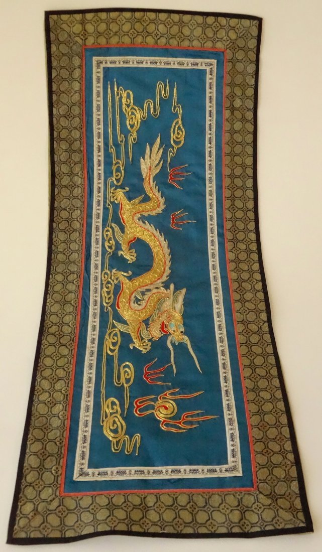 Vintage Chinese Gold Dragon Silk Textile