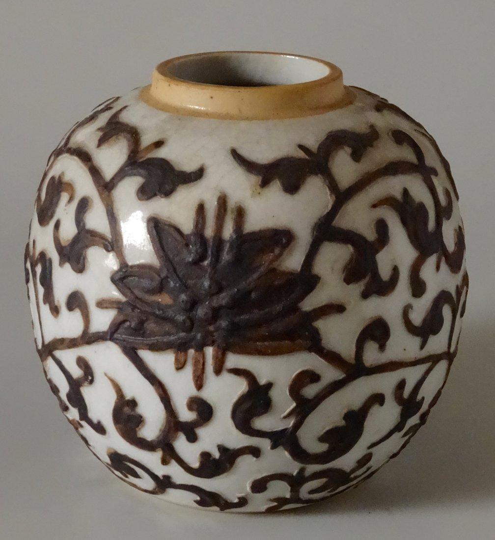 Antique Chinese Celadon Ginger Jar Embossed Decoration
