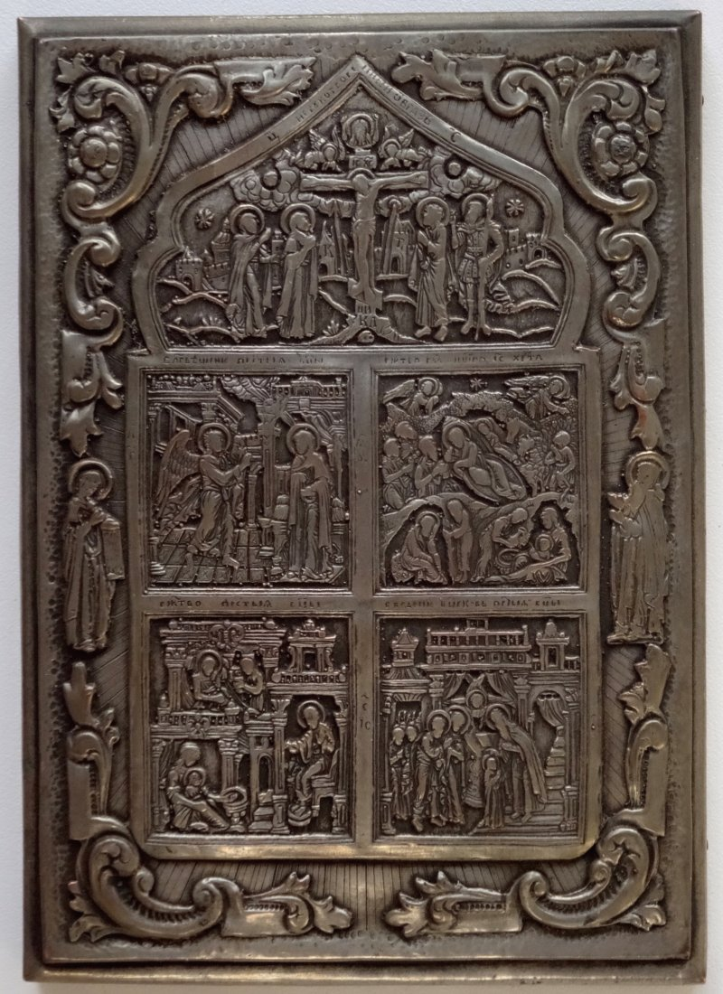 Embossed Metal Silvered Russian Style Icon