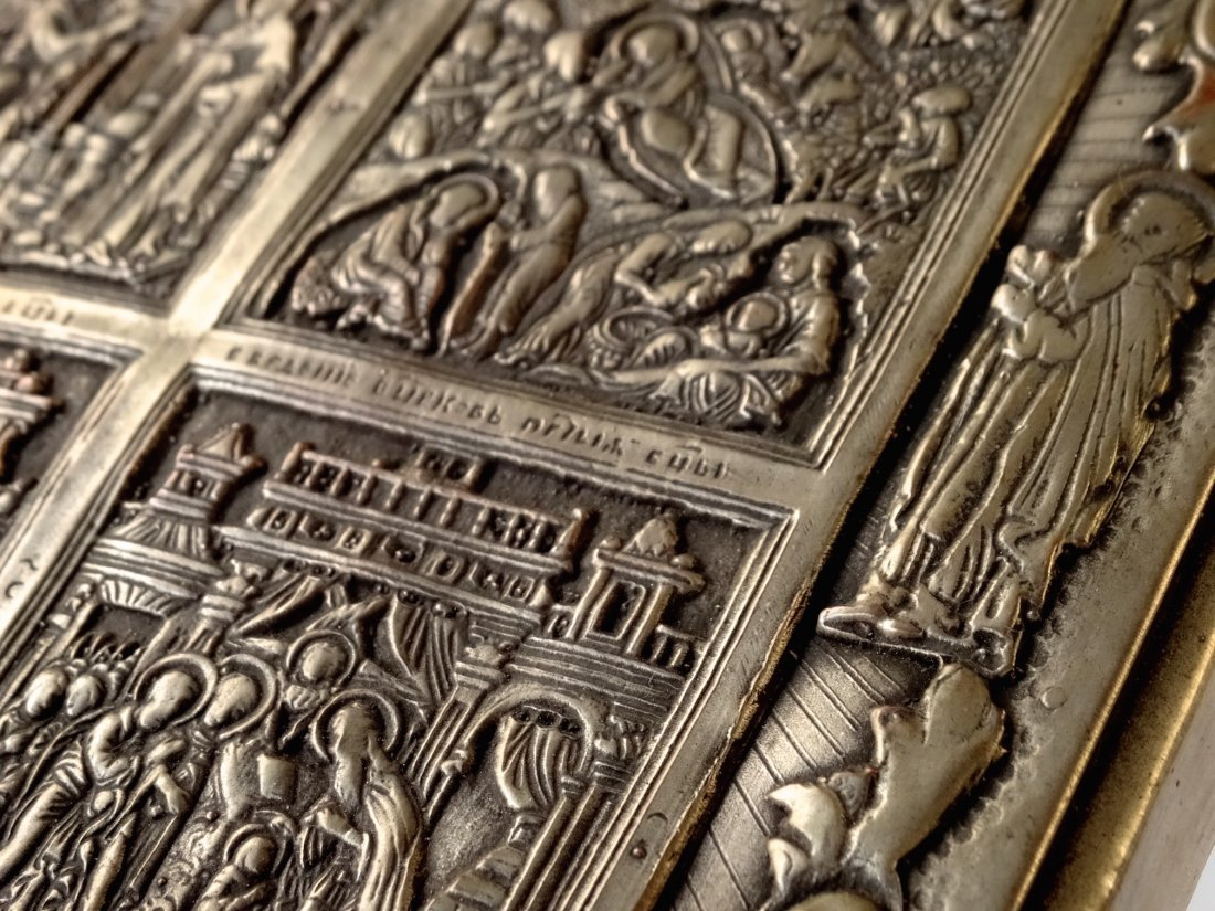Embossed Metal Silvered Russian Style Icon - 5