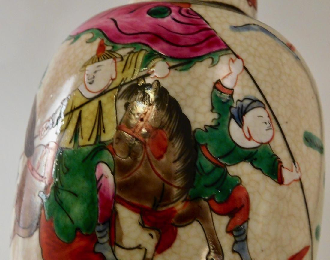 Vintage Oriental Battle Warriors Craquelure Glaze Vase - 6