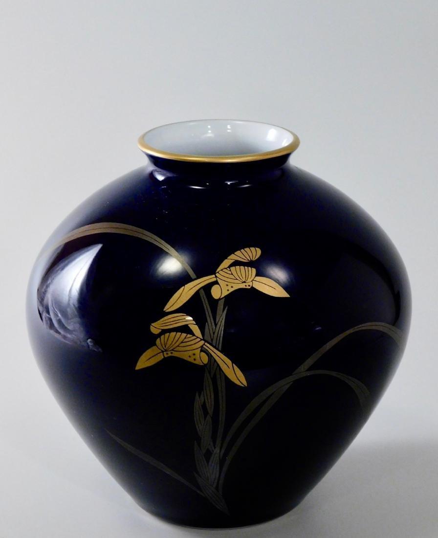 Japanese Gold Decorated Cobalt Porcelain Vase