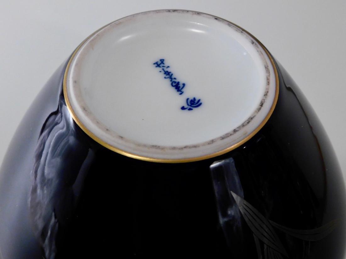 Japanese Gold Decorated Cobalt Porcelain Vase - 5