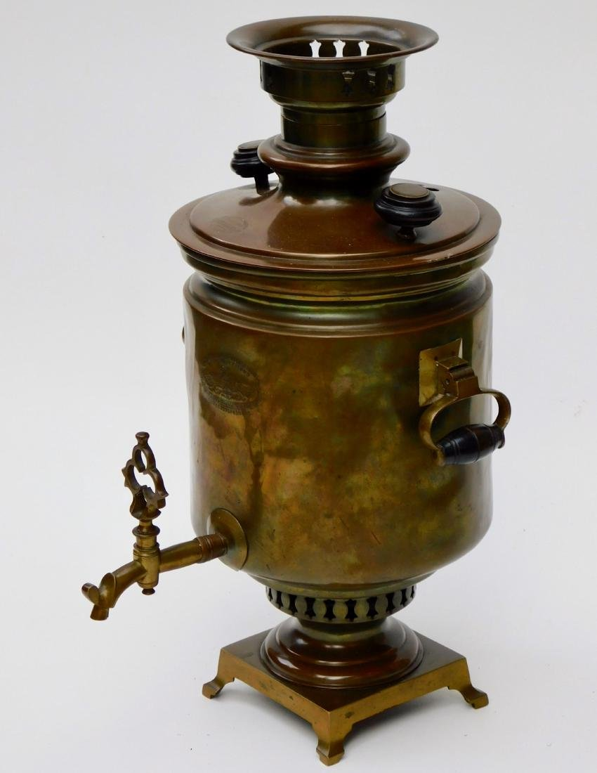 Russian Empire Brass Samovar Ivan Batashev Tula
