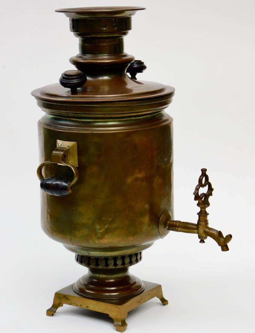 Russian Empire Brass Samovar Ivan Batashev Tula - 3