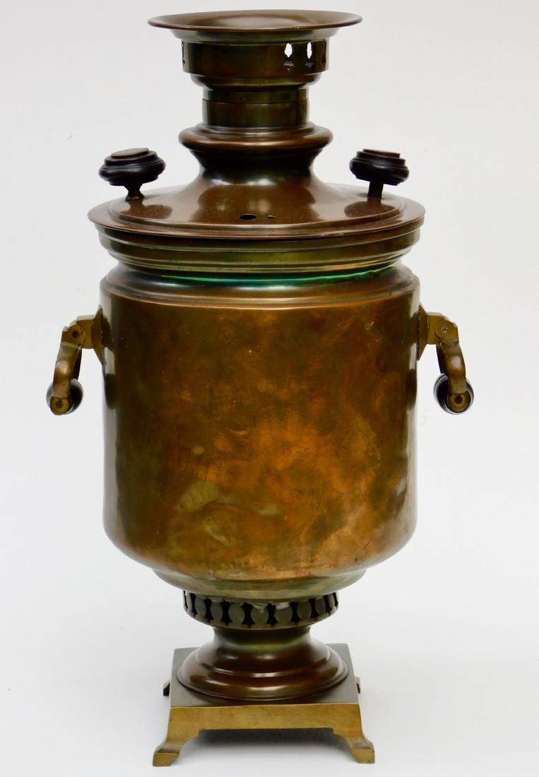 Russian Empire Brass Samovar Ivan Batashev Tula - 4