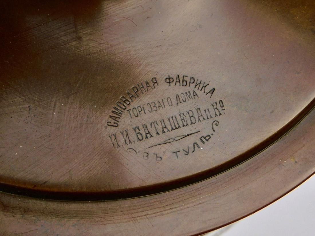 Russian Empire Brass Samovar Ivan Batashev Tula - 6