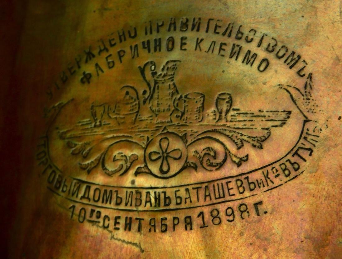 Russian Empire Brass Samovar Ivan Batashev Tula - 7